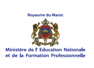 logo of Ministry of Education of Kingdom of Morocco
